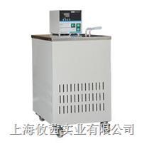 上海博訊 DC-0520低溫循環槽