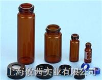 EPPHL 樣品瓶 8ml