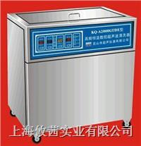 昆山舒美KQ-AJ4000VDE三頻超聲波清洗器
