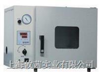 DZF-0B(6020)台式真空干燥箱20L