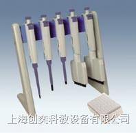 大龙 TopPette8道手动可调移液器