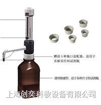 大龍 瓶口分液器