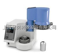 C 6000 global standards Package 1/10 量热仪 IKA