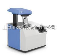 C 6000 global standards Package 1/12 量热仪 IKA