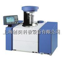 C 5000 控制型量热仪 IKA