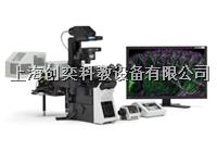 FV1200激光扫描共聚焦显微镜 奥林巴斯