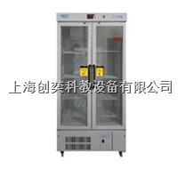 YC-626 8~20℃藥品陰涼箱 澳珂瑪