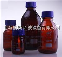 250ml棕色蓝盖试剂瓶螺口兰盖瓶丝口玻璃瓶