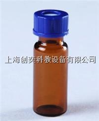 2ml棕色玻璃樣品瓶螺口含蓋墊不帶刻度氣相液相色譜自動進樣瓶