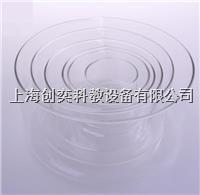 90mm玻璃結晶皿圓皿具嘴