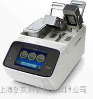 ProFlex?PCR系统ABI