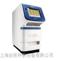 StepOnePlus?实时荧光定量PCR系统ABI