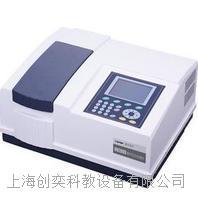 UV2800S紫外可见分光光度计(双光束)上海恒平