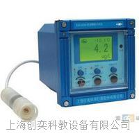 SJG-203A型溶解氧分析儀上海雷磁