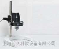 RZY-2高溫微量熱天平(替代原WRT-3P)上海精科