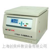 DL-8Y原油含砂快速分析仪湖南湘仪
