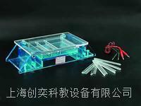 DYCP-33A琼脂糖水平电泳仪(槽)停产北京六一