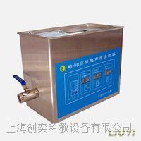 WD-9415F超声波清洗器北京六一