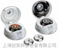 MiniSpin離心機及配件艾本德