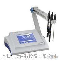 DZS-708B型多參數水質分析儀上海雷磁