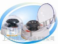 BLF-2离心机系列上海一恒