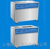 KQ-AS4000GKDE高功率恒溫超聲波清洗器昆山舒美