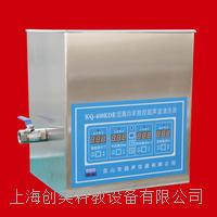 KQ-600KDE高功率超聲波清洗器昆山舒美
