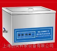 KQ3200DV數控超聲波清洗器昆山舒美