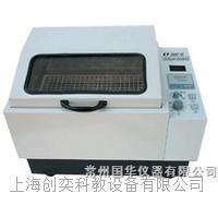 ZD-85气浴恒温振荡器常州国华