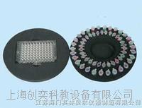 (VDRTEX-5選配件)旋渦混合器其林貝爾