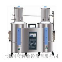 ZLSC-5不锈钢电热重蒸馏水器上海申安