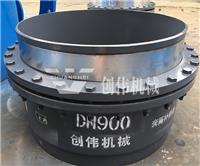 壓緊式套筒補償器 DN900
