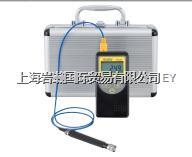FUSO環境測定器FS-300S FS-300S