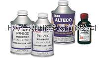 ALTECO安特固MX13金屬用瞬間接著劑