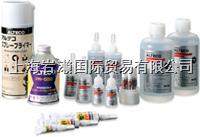 ALTECO安特固アルテコエポシール G土木·建筑用環氧樹脂膠水 アルテコエポシール G