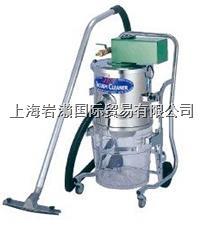 干式工業用真空吸塵器A-8400,SANRITSU三立 A-8400