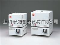 高溫爐FO310,YAMATO FO310
