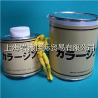 NEOBOND工業用強カ脫脂洗浄剤ヘルメオイルアウトスプレー