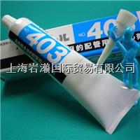 NEOBOND高性能的多功能管道密封劑ヘルメシール 403