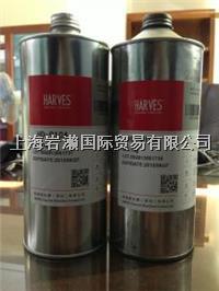 HARVES哈維斯 HFA-H1速干性潤滑油  HFA-H1