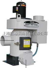 SMG-40油霧集塵機,ONIKAZE赤松