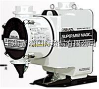 SMM-100油霧集塵機,ONIKAZE赤松 SMM-100