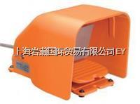 KOKUSAI國際電業SFG-1SG5腳踏開關 SFG-1SG5