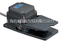 KOKUSAI國際電業SFMP-2腳踏開關 SFMP-2