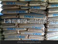 DENKA電氣化學A-120DENKA 氯丁橡膠 A-120