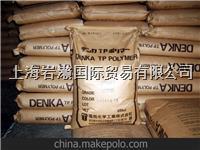 DENKA電氣化學DCR36系列DENKA 氯丁橡膠 DCR36系列