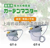 電池式噴霧器GT-5,KOSHIN工進
