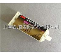 住友3M DP110環氧樹脂膠 DP110