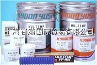 KYODOYUSHI協同油脂Chassis Grease K NO.0 底盤脂 Chassis Grease K NO.0 底盤脂