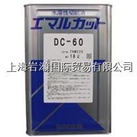 KYODOYUSHI協同油脂Microcarbon Grezse No.1 微碳導電脂 Microcarbon Grezse No.1 微碳導電脂